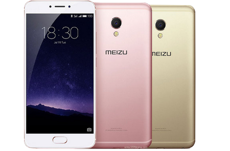 Meizu M5 Note 64Gb